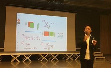 Mr. Singapore Math til Osloskolen